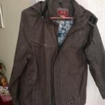 Куртка для мальчика, Пермь