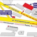 Шиномонтаж 24 Часа, Пермь