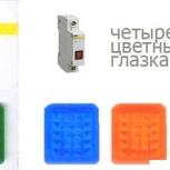 Лампа сигнальная ЛС-47, Пермь