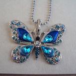Ожерелье с бабочкой, Пермь