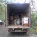 Грузоперевозки Переезды  Грузчики  Вывоз мусора, Пермь