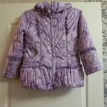 Продам демисезонную куртку , размер 122, Пермь