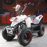Детский квадроцикл ATV-BOT GT50-R белый, Пермь