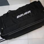 Bauer хоккейный баул спортивная сумка на колёсах. Доставка, Пермь