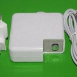 Зарядка для ноутбука Apple 16,5V 3,65A (60W) magsafe, Пермь