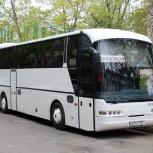 Организация пассажирских перевозок, Пермь
