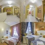 Открой свой Петербург,Grand Catherine Palace Hotel/КД002, Пермь