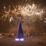 Сценические спецэффекты для Вашего праздника, Пермь
