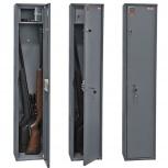 Оружейный шкаф 1300x263x183 Редактировать, Пермь