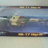 Вертолёт Mi-17 Ирак, Пермь