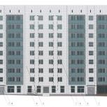 Колерный паспорт здания, Пермь