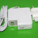 Зарядка для ноутбука Apple 14,5V 3,1A (45W) magsafe 2, Пермь