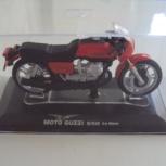 Мотоцикл MOTO GUZZI 850 Le Mans, Пермь