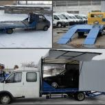 Переоборудовать Газель 3302, Газель NEXT, Газель Фермер в эвакуатор, Пермь