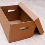 Коробка прочная с ручками и крышкой, Пермь