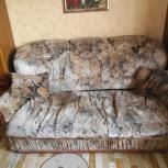 диван-кровать, Пермь