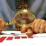 Прайвеси - расследования фактов хищений и интеллектуальных ценностей, Пермь