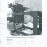 Литьевая машина изготовления анодов 1340х1180х14, Пермь
