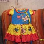 платье для девочки, Пермь