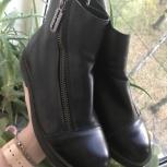 Ботинки кожаные, Пермь
