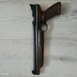 Пневматический пистолет Crosman 1377 C 4,5 мм, Пермь