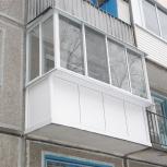 Балконы, Пермь