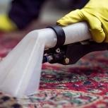 Химчистка ковров на дому, Пермь