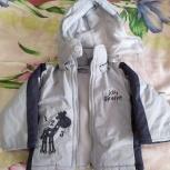 Детская одежда, Пермь