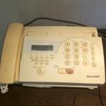 Телефон-факс sharp FO-55, Пермь