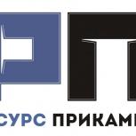 Кабель АВВГнг(А)-LS, Пермь