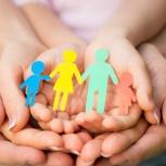 Помощь в заявлении на усыновление, Пермь