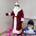 Дед мороз, Пермь