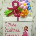 Коробка под шарики и подарки, Пермь