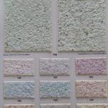 Жидкие обои silk plaster коллекция Экодекор, Пермь