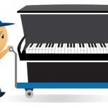 Профессиональная погрузка,перевозка и подъём пианино, Пермь