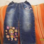 джинсы для девочки, Пермь
