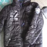 куртки, Пермь