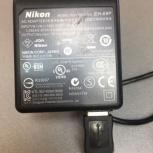 Зарядное устройство для фотоаппарата Nikon EH-68P, Пермь