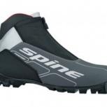 Ботинки лыжные SPINE Comfort 83/7 синт (NNN), Пермь