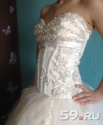 Продам свадебное платье пермь