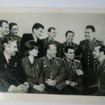 открытка космонавты ссср 1966, Пермь