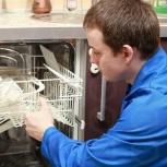 Ремонт посудомоечных машин на дому, Пермь