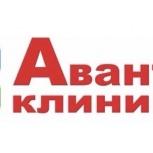 Химчистка ковров, Пермь