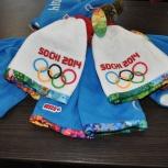 Олимпийская одежда BOSCO  Сочи 2014, Пермь