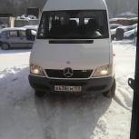 Пассажирские перевозки, Пермь
