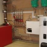 Системы отопления в домах и коттеджах, Пермь