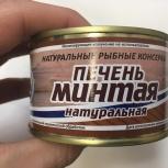 Печень минтая деликатесная, Пермь