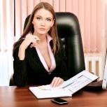 Курсы в Перми: Управление персоналом (базовый курс), Пермь