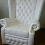 Кресло каминное, Пермь