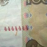 Куплю бумажные деньги, Пермь